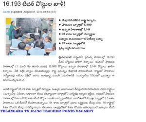 Telangana Teachers Posts 2016