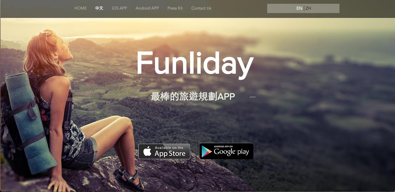 Funliday 台灣開發出國自助旅行行程規劃 App 全球離線自由行
