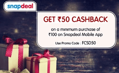Snapdeal February Cashback Offer: Get Rs.50 Cashback on Min. purchase worth Rs.100 or More.