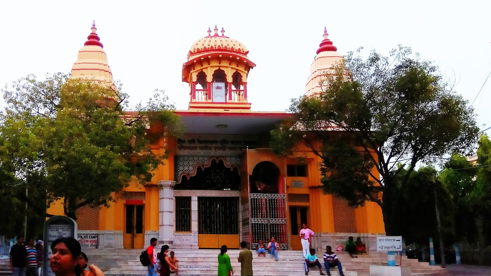 Adyapeeth Gate