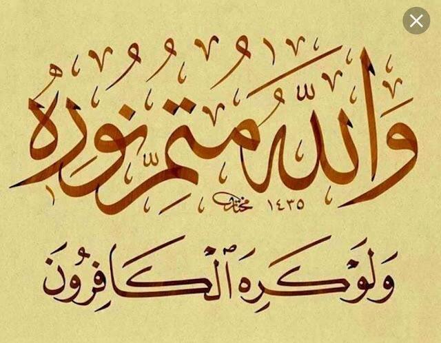 الخط العربي ومراحله القديمة