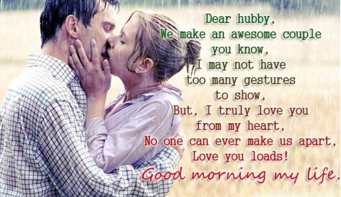 Romantic Good Night Messages for My Lover, Wishes and Quotes