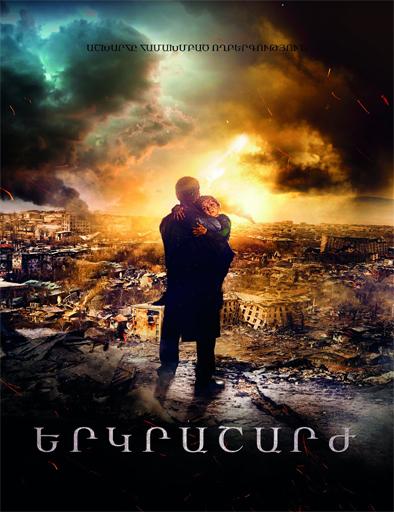 Ver Terremoto (Zemletryasenie) (2016) Online