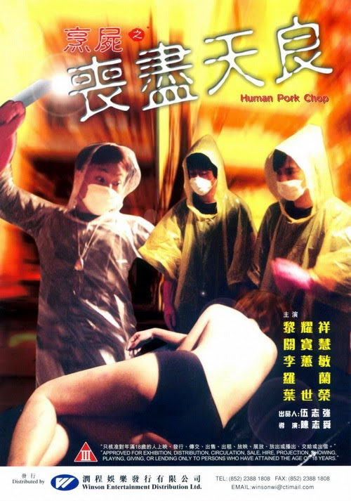 0d6790c97 CINEMATIC SHOCKS: Human Pork Chop (2001) and the Hello Kitty Murder
