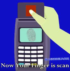 ab-aapka-finger-scan-ho-jayega
