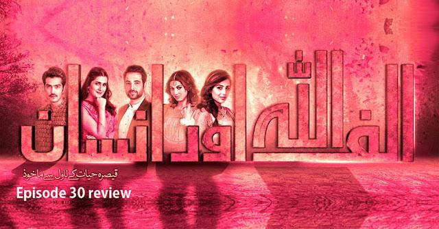 Alif Allah Aur Insaan Episode 30 – Review