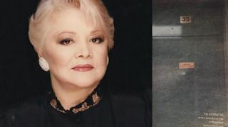 Στο γηροκομείο Αθηνών η Μαίρη Λίντα – Η μεγάλη μας τραγουδίστρια σιώπησε