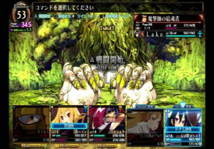 LABYRINTH OF REFRAIN COVEN OF DUSKFree Download For PC Full Version
