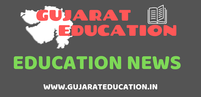 Education News: Admission, Board Exam, Result, Admit Card, Etc 2019