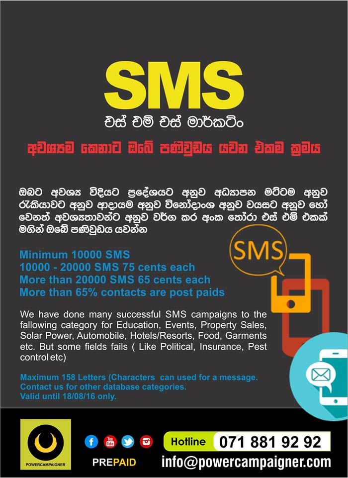We have done many successful SMS campaigns to the fallowing category for Education, Events, Property Sales, Solar Power, Automobile, Hotels/Resorts, Food, Garments etc. But some fields fails ( Like Political, Insurance, Pest control etc)