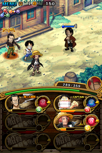 One Piece Treasure Cruise Japan Apk Mod Latest