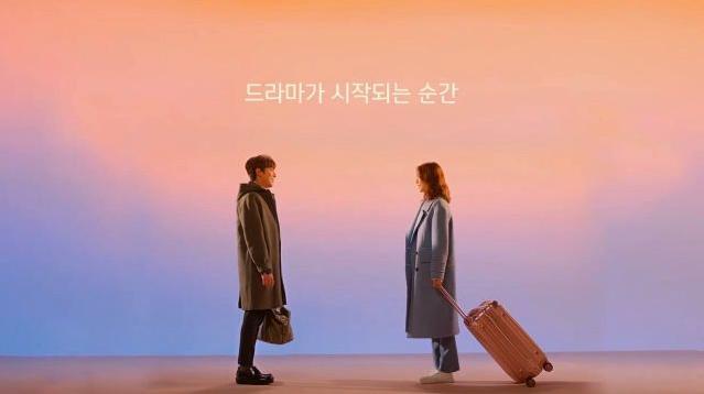 Sinopsis Drama Korea Terbaru : The Package (2017)