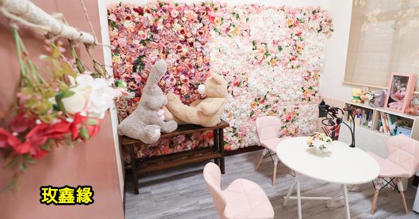 台中南區|玫鑫緣|月老餐廳|用餐還可求姻緣|網美花牆免費拍
