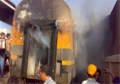 السكك الحديدية, حقيقة اندلاع حريق فى قطار, القاهرة - كفر الشيخ,