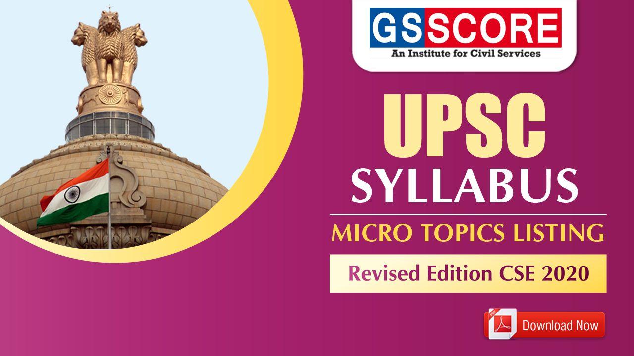 UPSC CSE Prelims Syllabus pdf