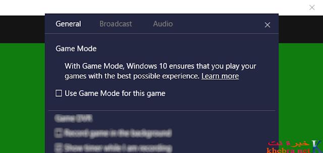 تشغيل وضع Game Mode في ويندوز 10