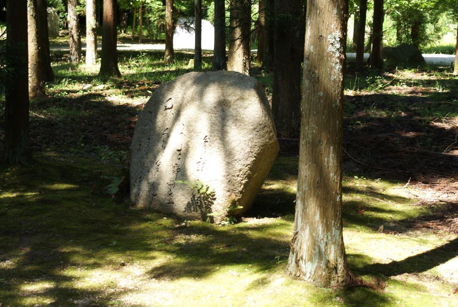 arashiyama kyoto japan zen stone
