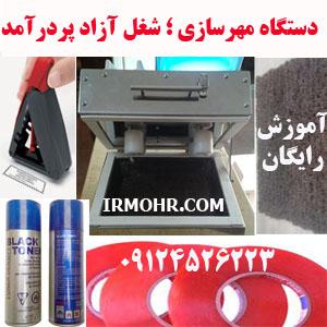http://www.irmohr.com/news.php?extend.39