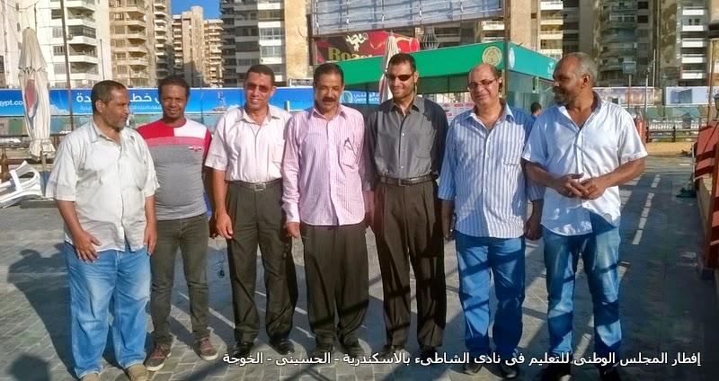 الحسينى محمد , رامى محمد , محمد الفقى , محمد عقل , ايمن لطفى , عصام احمد , محمد رسلان بالاسكندرية
