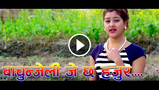 nepali lok dohori mp3 songs free download 2071