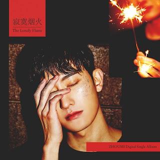 ZHOUMI – 寂寞煙火 (The Lonely Flame) Lyrics