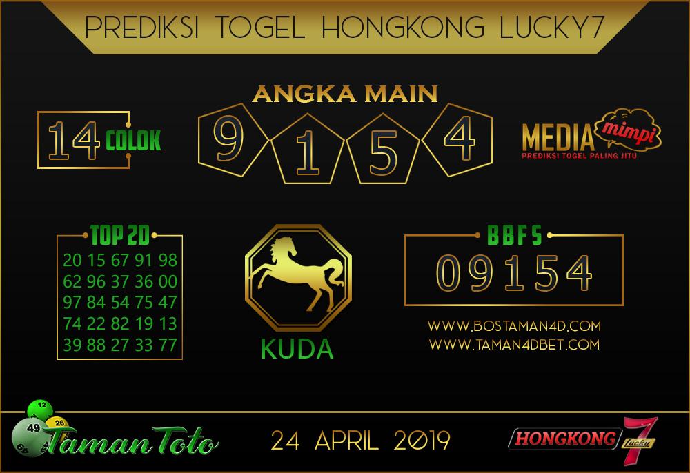 Prediksi Togel HONGKONG LUCKY 7 TAMAN TOTO 24 APRIL 2019