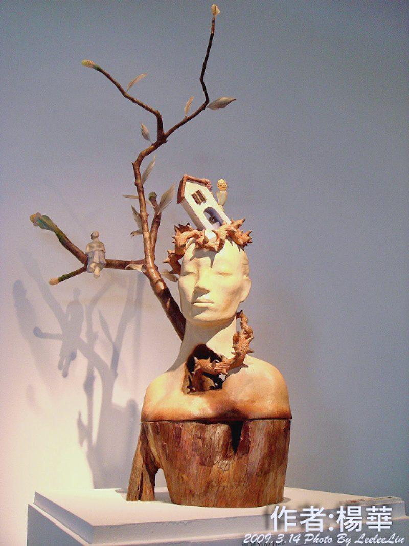 鶯歌陶瓷博物館|命中注定我愛你場景|鶯歌景點親子遊