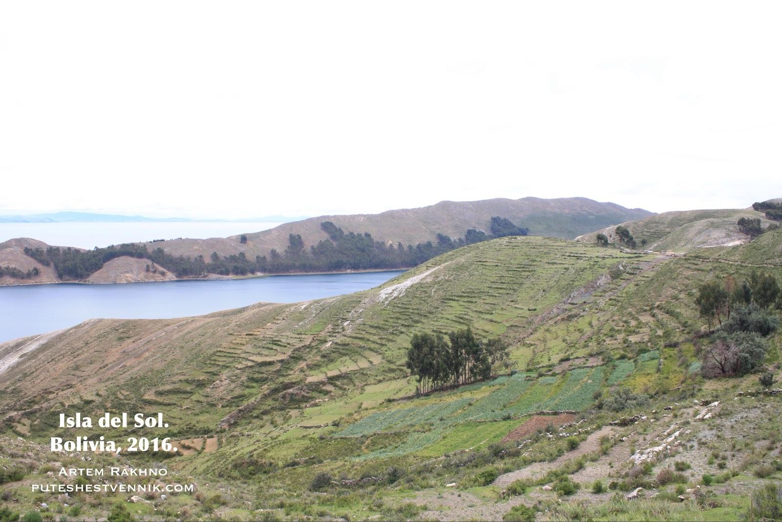 Озеро Титикака и Остров Солнца