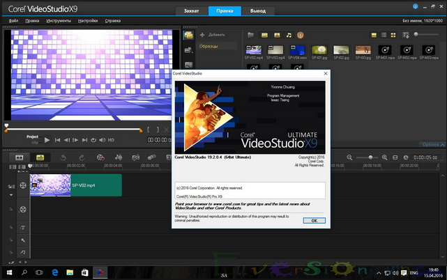 Corel VideoStudio Ultimate X9 Latest Full