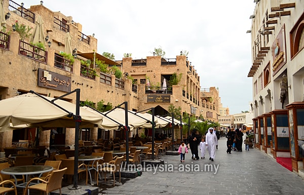 Souq Waqif Photo