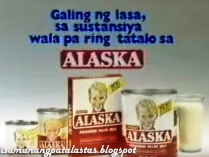 ALASKA MILK Came In Tin Cans And Featured An Illustrated Close Up Picture Of A Smiling Fair Haired Boy Blue Turtle Neck On The Paper Label