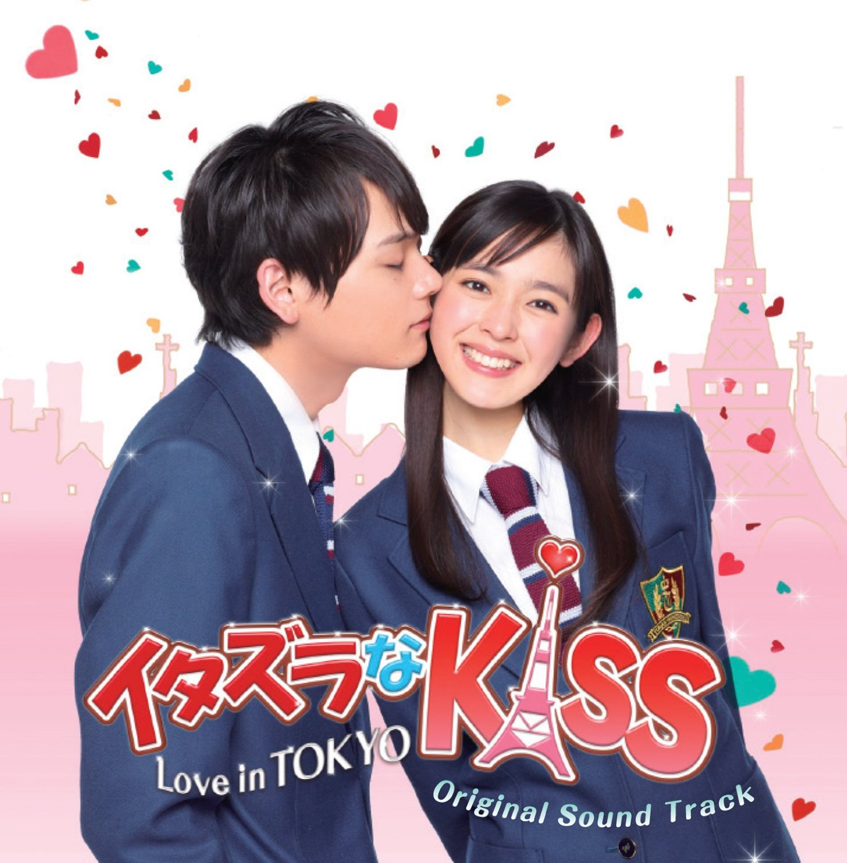 J Drama Beautiful love in every bite size: j-drama review: itazura na kiss ~ love in