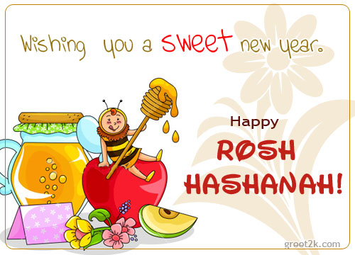 sweet-rosh-hashanah
