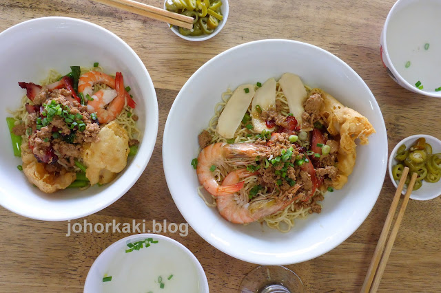 Orang-Kampung-Sarawak-Kolo-Mee-Johor-JB-山顶面家