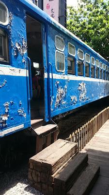 池上飯包文化故事館 保存車両