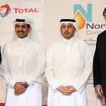 NORTH OIL COMPANY JOB VACANCIES- QATAR 2018 / 2019