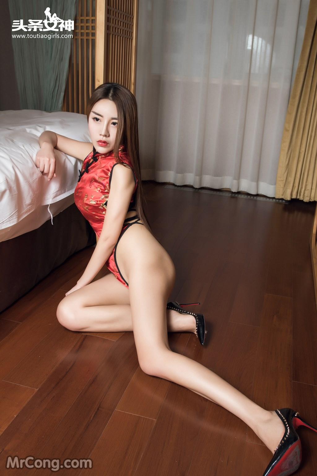 Image MrCong.com-TouTiao-2016-12-13-An-Su-Rui-007 in post TouTiao 2016-12-13: Người mẫu An Su Rui (安苏芮) (18 ảnh)