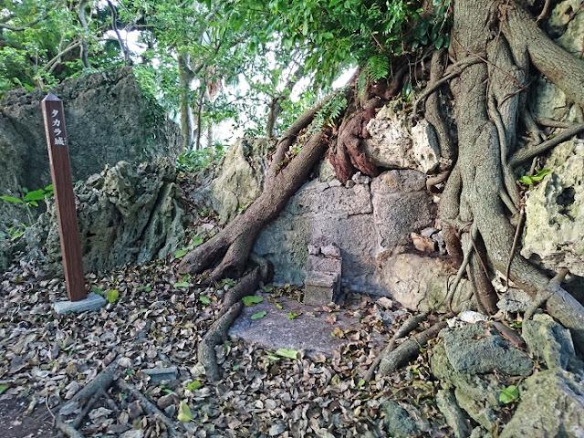 タカラ城の写真