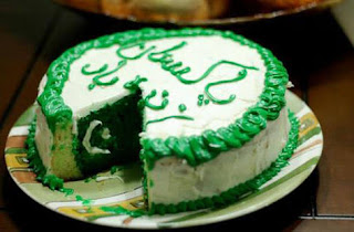 Pakistan Zindabad Cake 14 August