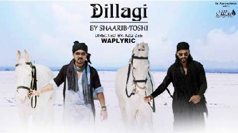 Dillagi+waplyric.jpg