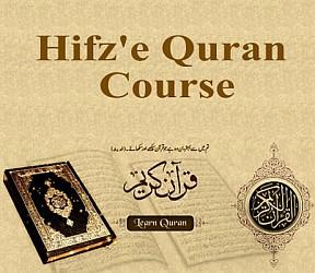 hifz-e-quran-course