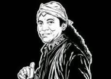 Lirik Lagu dan  Chord Gitar Jambu Alas Didi Kempot