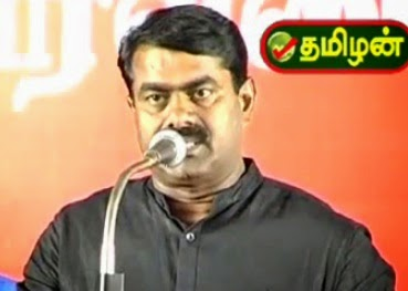 Seeman Speech 21-01-2015 Tamilan Tv