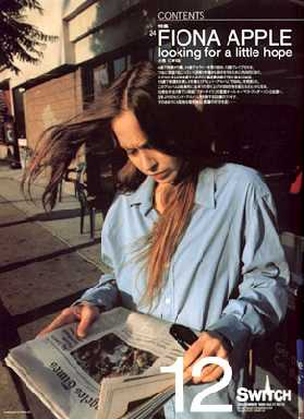 Fiona Apple en la revista japonesa Switch, 1999