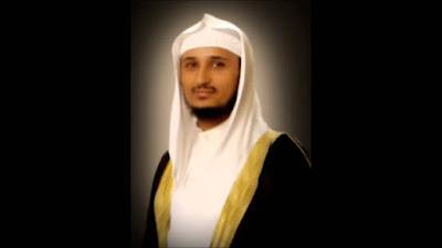 القرأن الكريم بصوت الشيخ فارس عباد