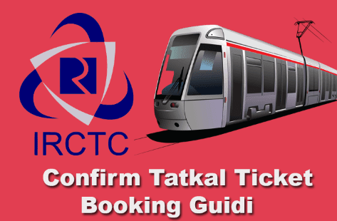 confirm-tatkal-ticket-book-kaise-kare