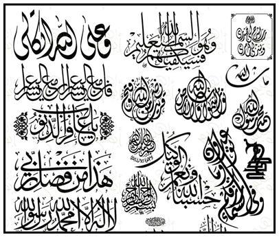 Kaligrafi Jenis Tulisan Khat Cikimm Com