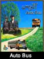 http://www.shiavideoshd.com/2016/04/auto-bus-islamic-movie-in-urdu-full.html