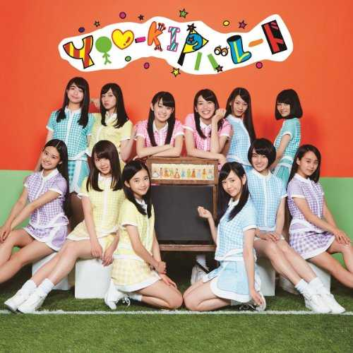 [Single] X21 – YOU-kIのパレード (2015.09.23/MP3/RAR)