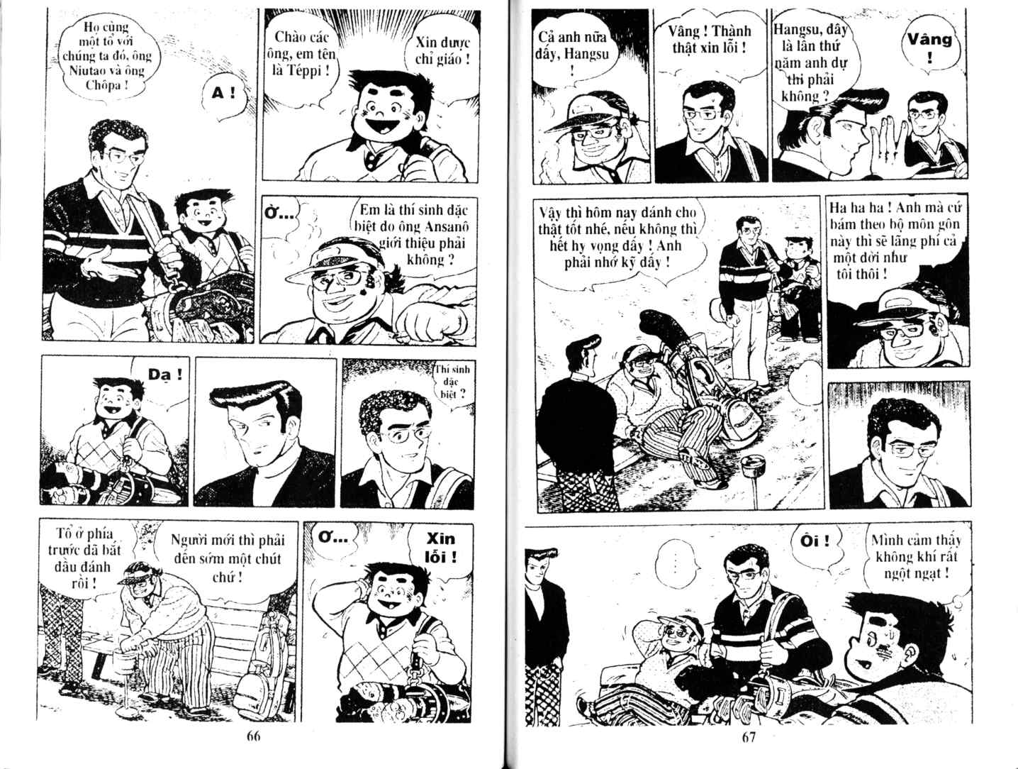 Ashita Tenki ni Naare chapter 11 trang 32